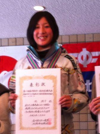 2012ishikawawoman.jpg