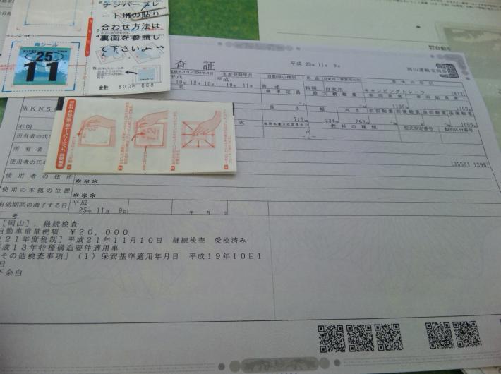 SH3E0283_convert_20111124174654.jpg