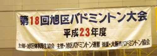 DSCN4534.jpg
