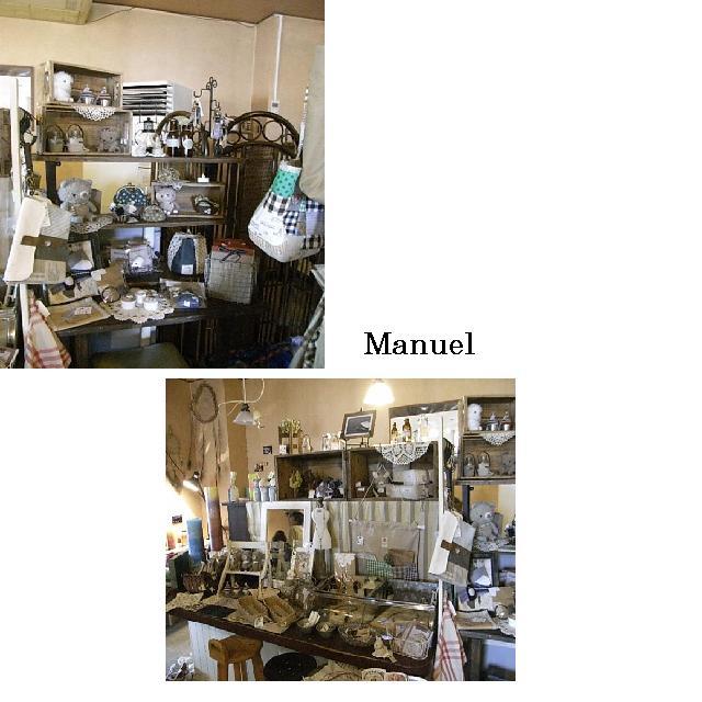 Manuel リムマーケット
