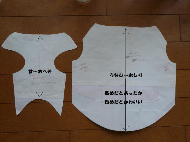 無料で使えるフリーの洋服の型紙です。普段着から …
