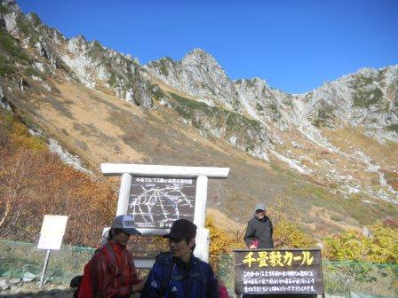 10月14日 駒ヶ岳ホテル千畳敷での演奏 027