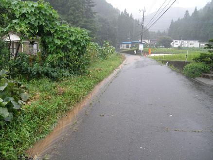 taifu921.jpg