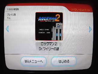 rockman2.jpg