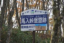 2011 11 02_1413