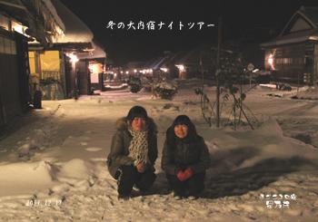 2011 12 17_2667