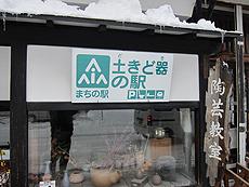 2011 12 27_2993