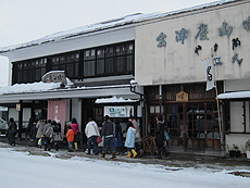 2011 12 27_2985