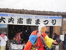 2012 2 11 大内雪祭り 1 004