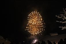 2012 2 11 大内雪祭り 1 024