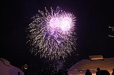 2012 2 11 大内雪祭り 1 027