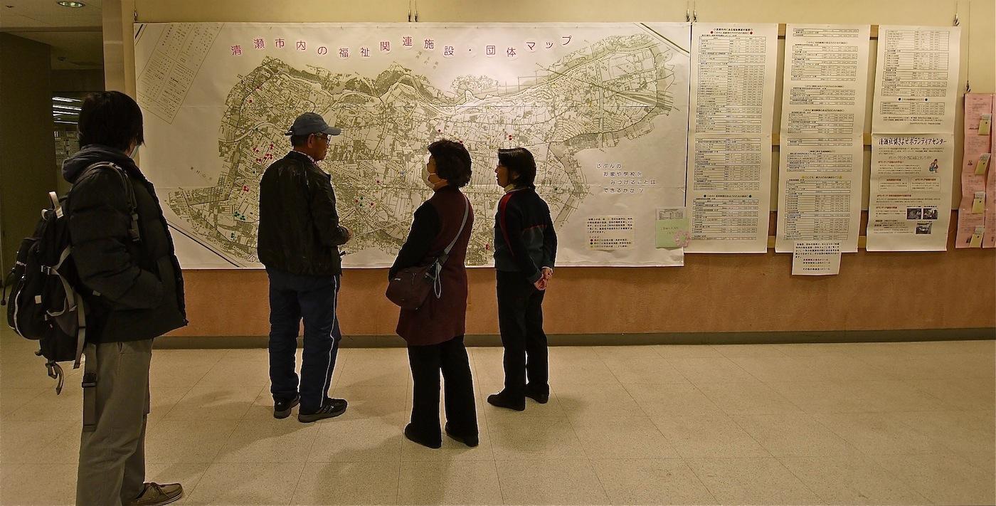清瀬ボランティア市民活動見本市2012_04