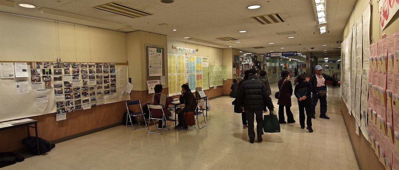 清瀬ボランティア市民活動見本市2012_05