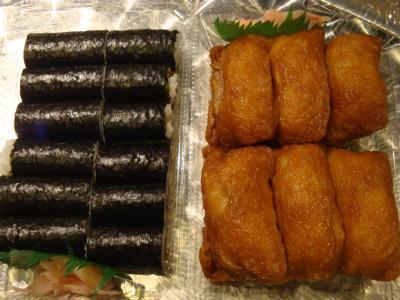 アド街・山谷泪橋『まつむら』稲荷寿司専門店
