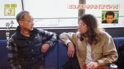 """出没!アド街ック天国 """"山谷・泪橋"""""""