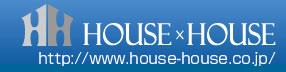 神戸市・西宮市・芦屋市の不動産探しはハウスハウス