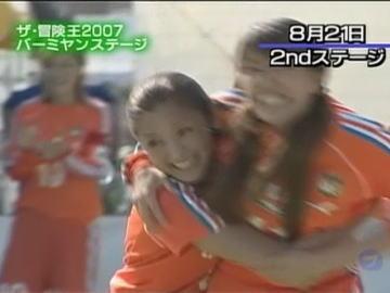 imageHPCA07_ishisato02.jpg