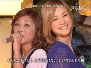 imageHPCA07_ishiyoshi08.jpg