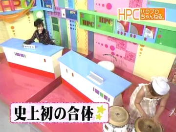 imageHPCA07_rikamiki04.jpg