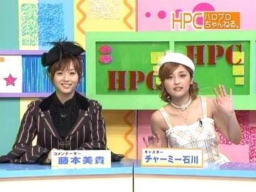 imageHPCA07_rikamiki05.jpg