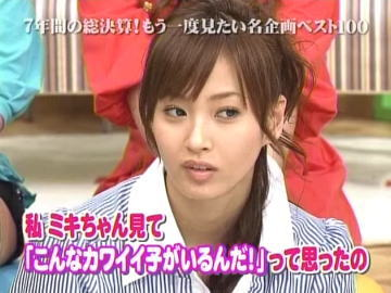 imageHPCA07_rikamiki07.jpg