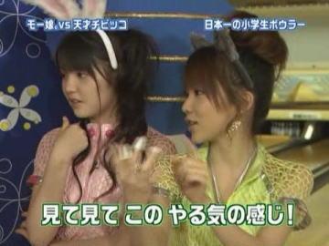 imageHPCA07_sayurena03.jpg
