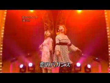imageHPCA07_yagugoma01.jpg