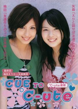 imageHPCA07_yajiume05.jpg