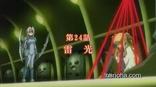 nanoha23_10.jpg