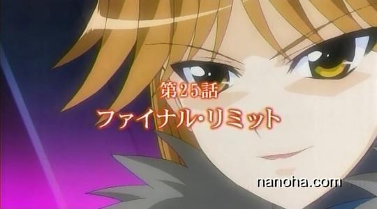 nanoha24_12.jpg