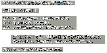 20080103_11.jpg