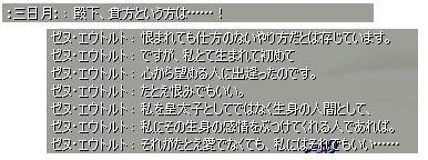 20080103_12.jpg