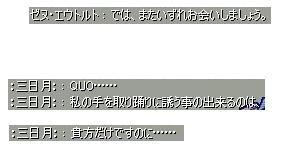 20080103_3.jpg