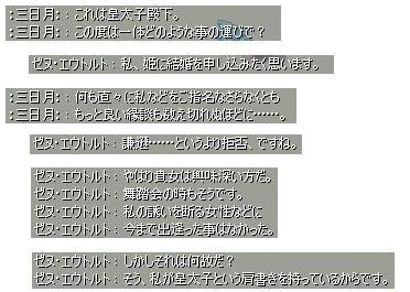 20080103_4.jpg