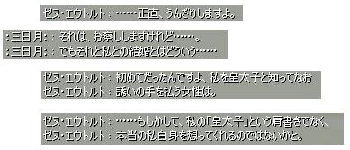 20080103_5.jpg