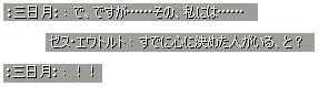 20080103_6.jpg