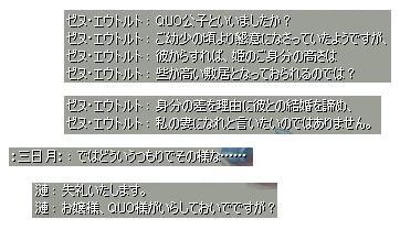 20080103_7.jpg