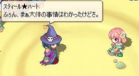 20080108_0.jpg