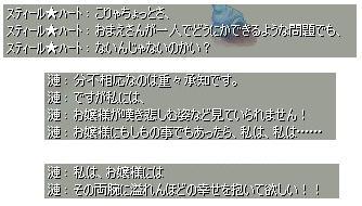 20080108_1.jpg