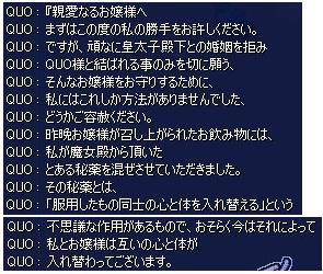 20080108_14.jpg