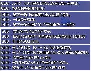 20080108_15_.jpg