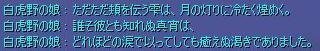 20080108_18.jpg