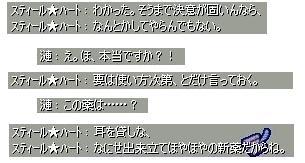 20080108_2.jpg