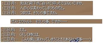 20080108_5.jpg