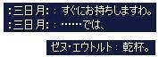 20080108_7.jpg