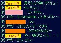 20080122_4.jpg