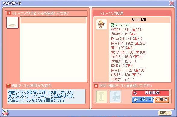 20080128_1.jpg
