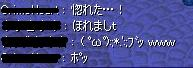 20080212_11.jpg