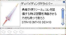 20070621194931.jpg
