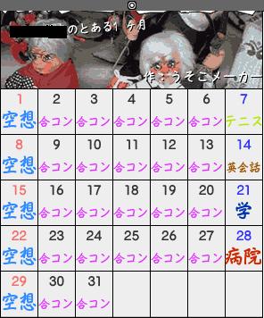 28日病院・・・(゜д゜;)